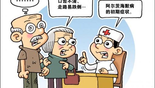 脑电波疗法有望用于治疗阿尔茨海默病