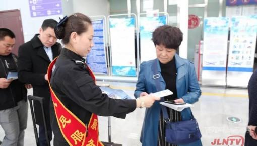 長春龍嘉國際機場完善空鐵聯運服務模式