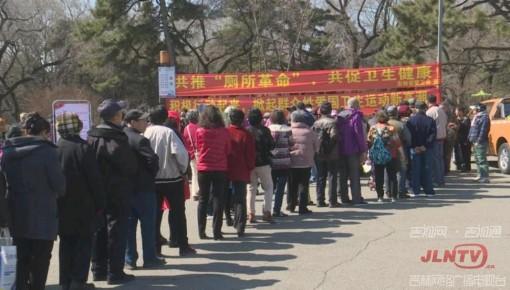 """長春市集中發放除""""四害""""生物防制藥品"""