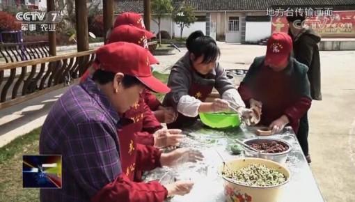 清明小吃成网红 传统文化得沿袭
