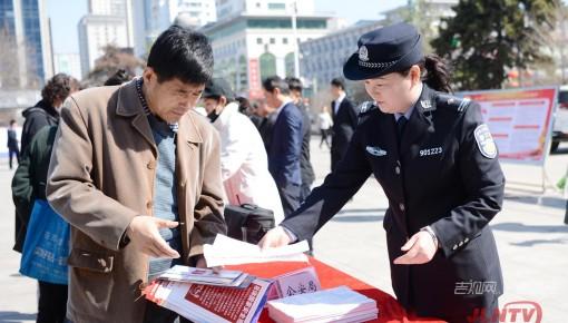 延边州暨延吉市举行全民国家安全教育日宣传教育活动