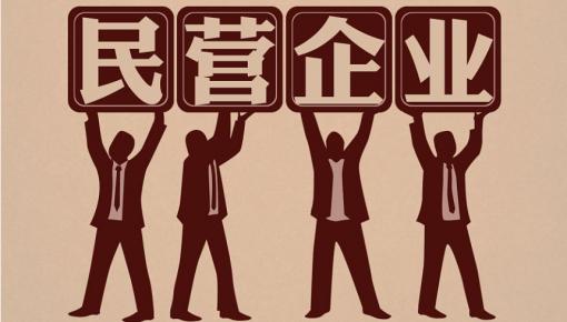 """吉林省""""2019年民营企业招聘周""""活动15日启动"""