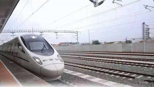 长白乌快速铁路加开3对旅客列车