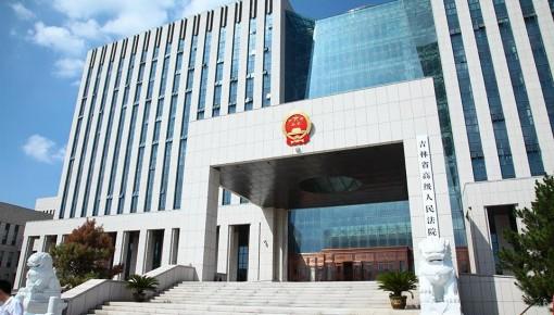"""一季度吉林省法院收结案态势""""四升两降"""""""