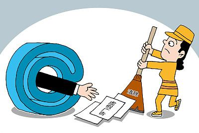 吉林省開展互聯網廣告整治工作 重點聚焦這些問題