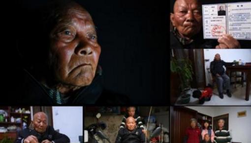 又一南京大屠杀幸存者离世 登记在世幸存者剩84位