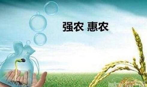 2019年重点强农惠农37条政策出台 涵盖这六大方面