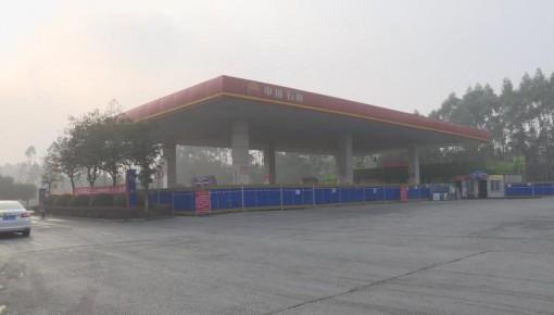 吉林省内35个高速服务区暂停加油服务,这些路段封闭施工