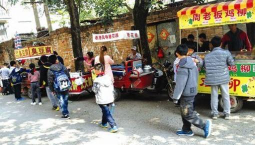 长春市教育系统开展校园及周边乱象专项整治百日行动
