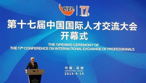 """吉林省科技厅获第十七届中国国际人才交流大会""""最佳组织奖"""""""