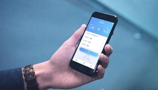 科学家称手机不会产生致癌辐射 开车玩手机更危险