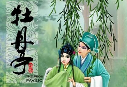 海外首座牡丹亭揭牌仪式在莎翁故乡举行 谱写中英文化交流新篇章