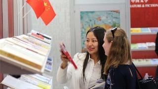 中国图书亮相第26届布达佩斯国际图书节 600多册图书参展