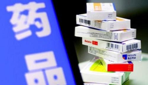 药品的有效期如何计算?看完终于明白了