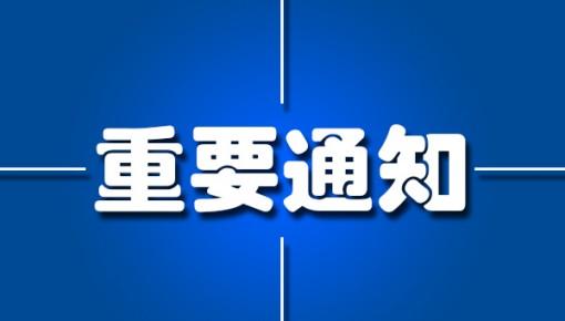 2019年10月吉林省高等教育自学考试课程安排公布