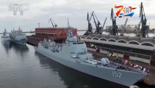 人民海军成立70周年 逐梦深蓝的水面舰艇部队