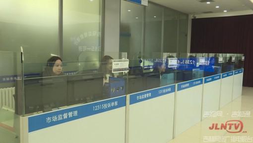 全省消協組織一季度受理投訴789件