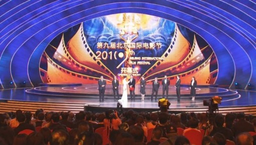 第九屆北京國際電影節開幕 獻禮新中國七十華誕