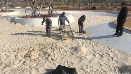 北海公园二期沙场清理完毕 可以去玩了!