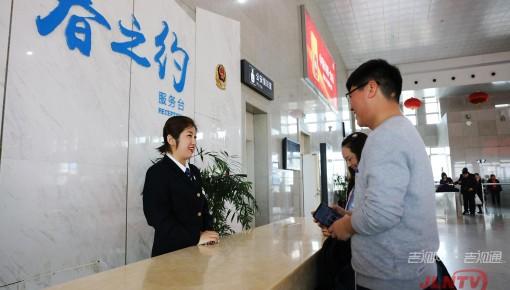 今天起吉林省9城市可乘动车直达龙嘉机场
