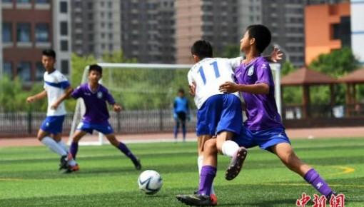 校园足球特色学校将试点推行体育家庭作业制度