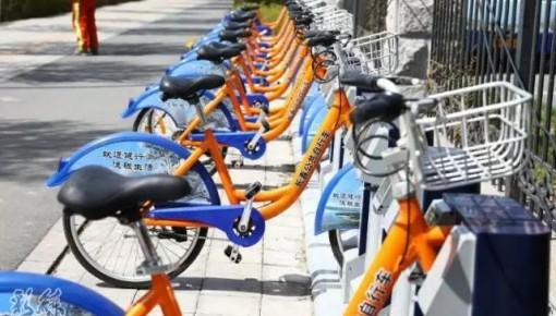 """长春共享单车又""""回来""""啦!投放点、骑行路线...这些信息一定要看"""