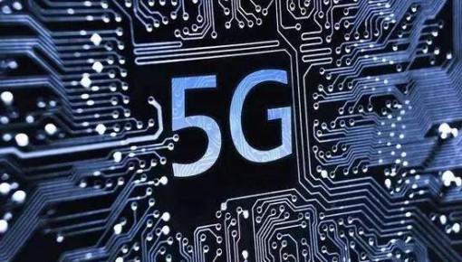 人民日报评论:5G将会怎样改变互联网
