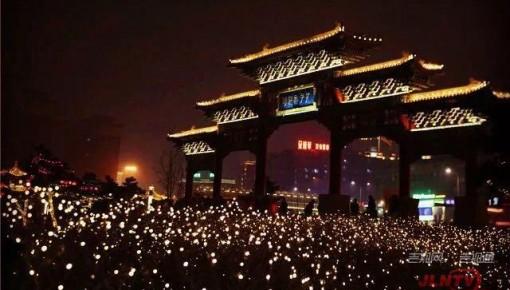 长春市文庙博物馆被评为2016-2018年度吉林省文明单位