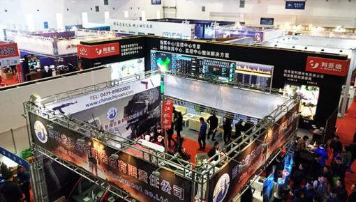 長春國際會展中心將于4月10日舉行八大專題展會