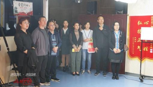 """长春市中级人民法院开展""""公众开放日""""活动"""