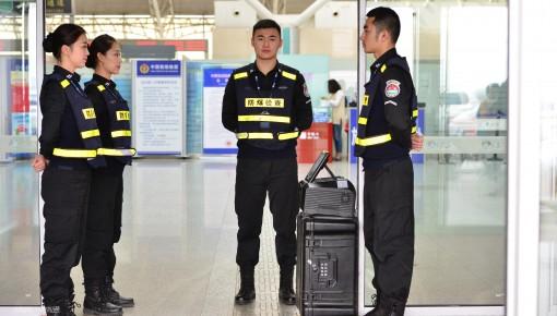 長春機場五·一小長假安檢出行提示