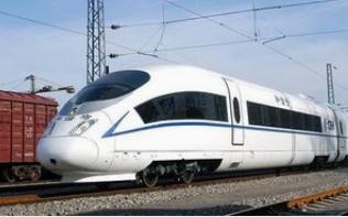 """""""五一""""小长假:旅游市场火爆 铁路单日旅客量创新高"""