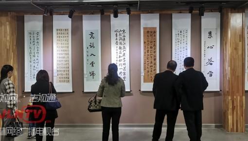中韩书法作品联展在长春开幕