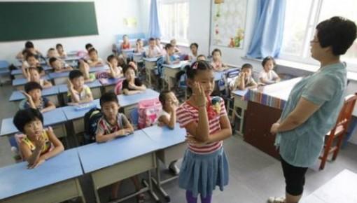长春市二道区、莲花山生态旅游度假区中小学学区出炉!快查你家变没?