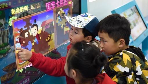 中国儿童数字阅读接触率近5年提升26%  优质儿童中文读物受到海外读者的欢迎
