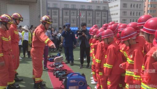 长春世纪小学开展防灾疏散演练活动