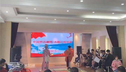 """""""吉剧小戏巡演""""走进珲春边境管理大队"""