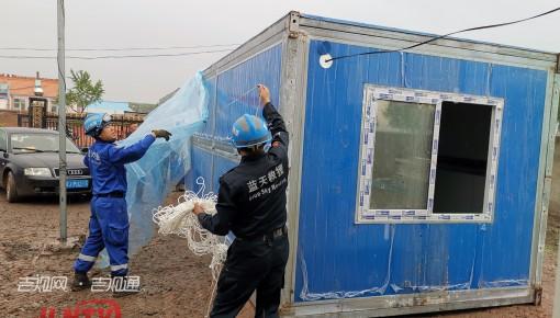 松原震区严重受损房屋415户  10天内开始重建工作