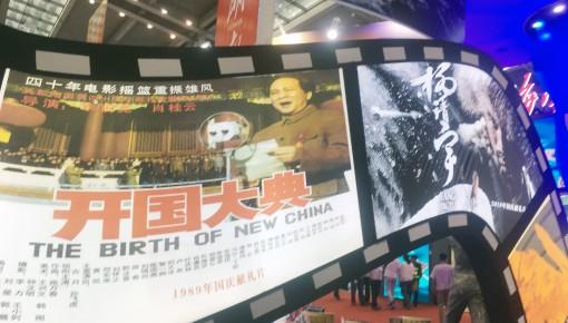 向祖国致敬  与时代同行 ——吉林展区深圳文博会上引起广泛关注