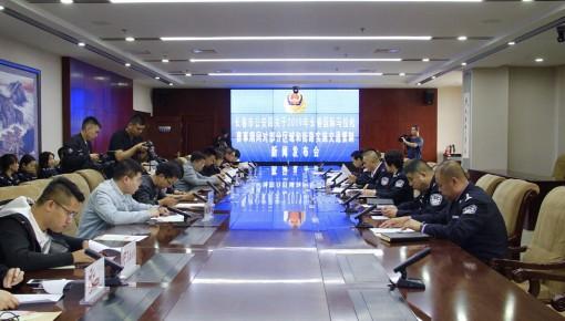 5月26日长春国际马拉松  交通管制方案公布