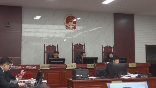 汪清法院公开审理网络贩枪犯罪案件