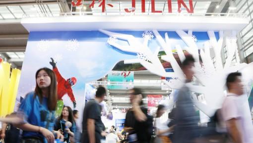 致敬创新 融合——吉林省参展第十五届深圳文博会述评