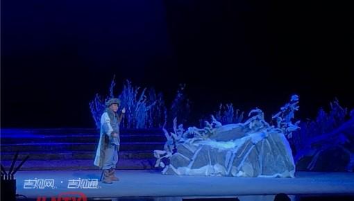 我省原创现代京剧《杨靖宇》亮相申城 效果震撼获观众点赞