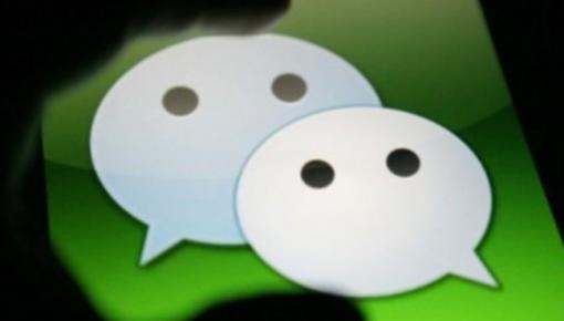 微信又上线新功能!隐私被侵犯还是方便互动?网友炸了……
