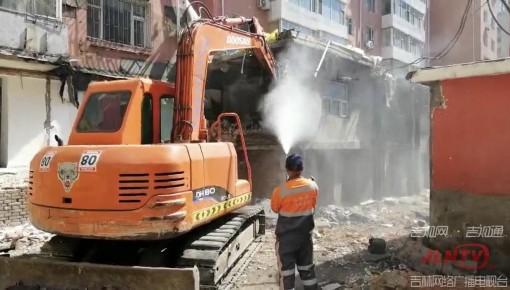 长春市朝阳区重庆街道集中拆除1451平违建群