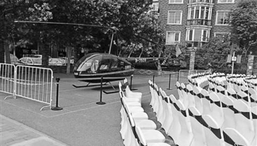 家长开直升机进小学引争议 回应:系科技节受邀