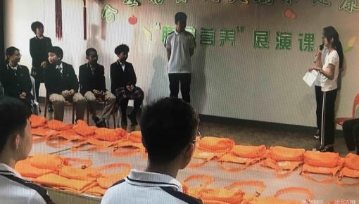 """2019年吉林省""""全民营养周""""暨""""5.20中国学生营养日""""在长春启动"""