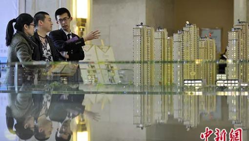 蓝皮书预测2019年房价涨7.6% 政策可能适度放松