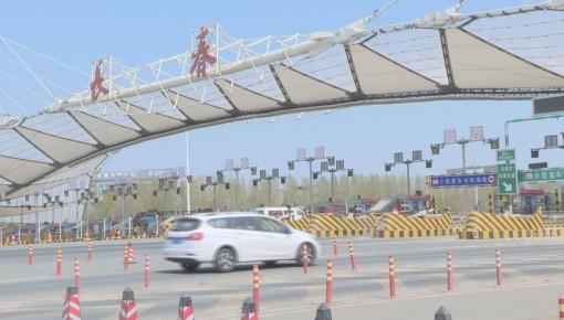 通报|吉林省5月以来共查处交通违法行为1.3万起