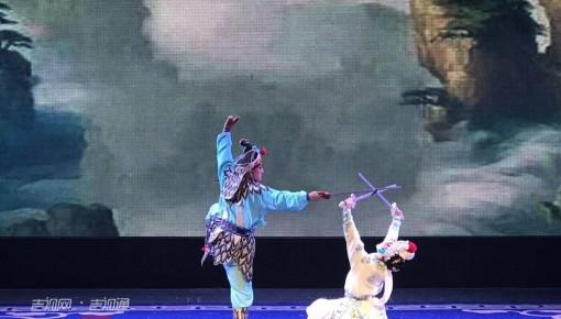 """吉林省戏曲剧院吉剧团举办迎""""七一""""文艺演出"""